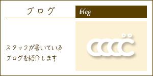 sum003.jpg